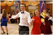 Závěrečný večírek úterních pokračovacích tanečních - 1.2.2018 - 101