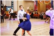 Závěrečný večírek úterních pokračovacích tanečních - 1.2.2018 - 129