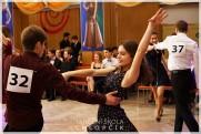 Závěrečný večírek úterních pokračovacích tanečních - 1.2.2018 - 137