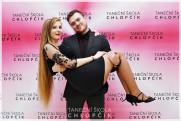 Novoroční ples 2019 - 171